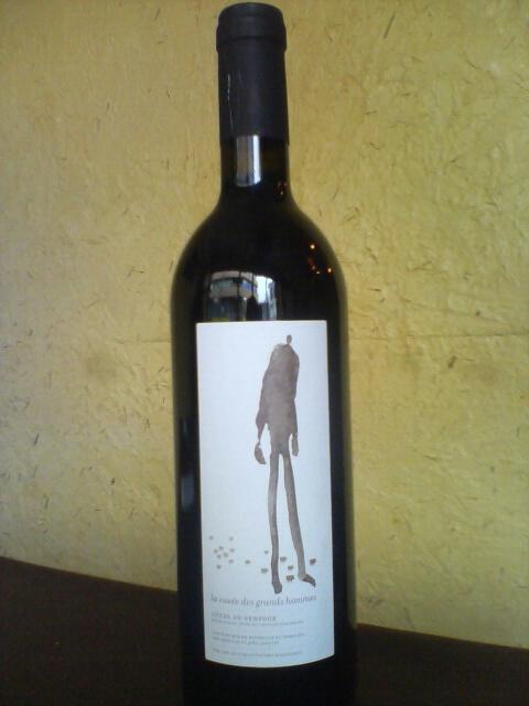 ワインワイン