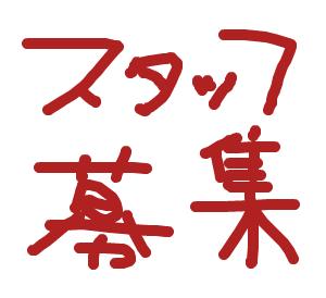 Cocolog_oekaki_2009_02_25_17_38